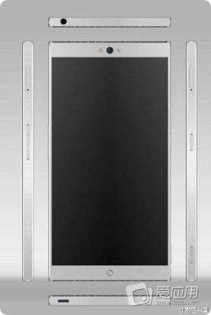 Este sería el aspecto del Sony Xperia Z4
