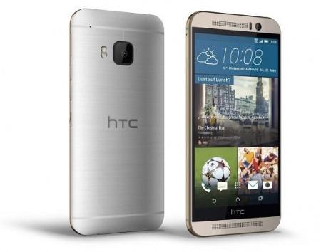 HTC anuncia el nuevo One M9