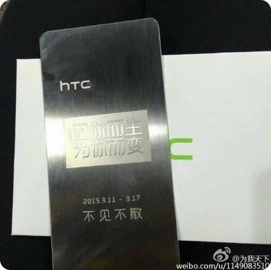 HTC prepara un nuevo evento en China