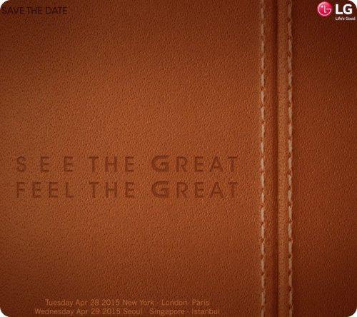 LG G4: será anunciado el 28 de abril