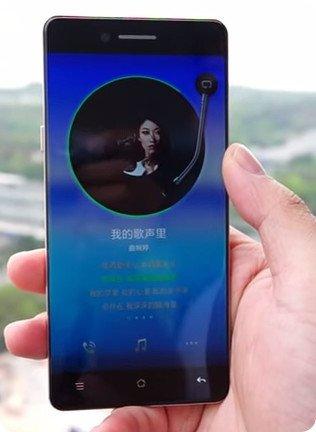 Oppo R7: un smartphone que tiene un bisel extremadamente delgado