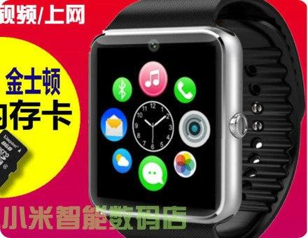 Ya están a la venta los nuevos clones del Apple Watch
