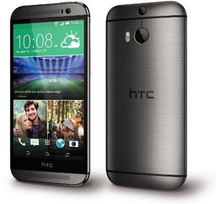 Anunciado el nuevo HTC One M8s de gama media