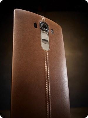 Ya está disponible el LG G4
