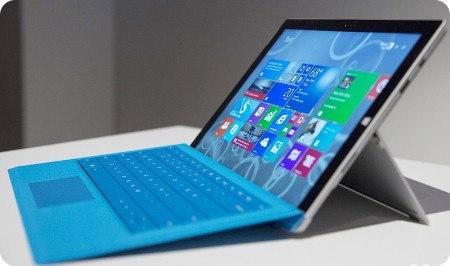 Disponible un modelo más barato de la Surface Pro 3