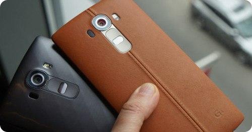 El LG G4 Pro quizá tenga una carcasa de metal