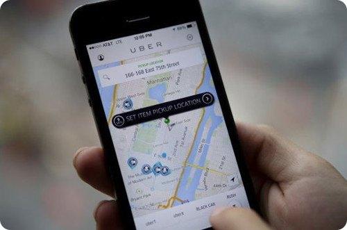 Uber prohíbe que los conductores y pasajeros lleven armas de fuego