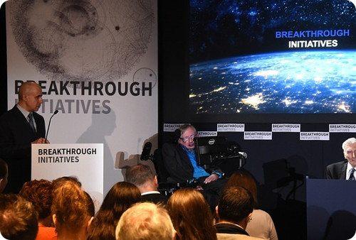 Stephen Hawking respalda nueva iniciativa para contactar con extraterrestres