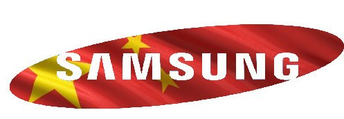 samsung apps china