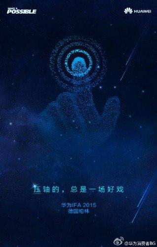 Huawei prepara una increíble tecnología touch