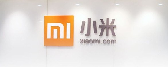 Xiaomi comenzará a fabricar sus propios chips