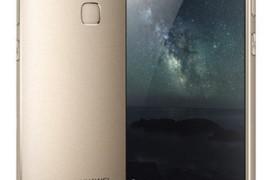 Anunciado oficialmente el Huawei Mate S
