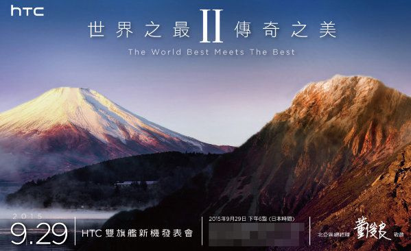 El HTC One A9 Aero sería anunciado el 29 de septiembre