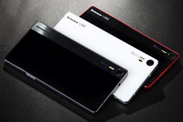 Lenovo Vibe Shot disponible a buen precio en igogo.es