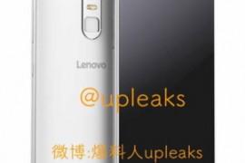 Se filtra el nuevo Lenovo Lemon X