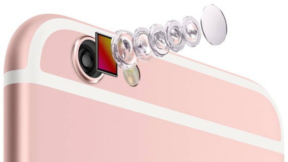 Solo el iPhone 6s Plus tiene OIS