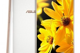 ASUS X550 ya disponible en preventa