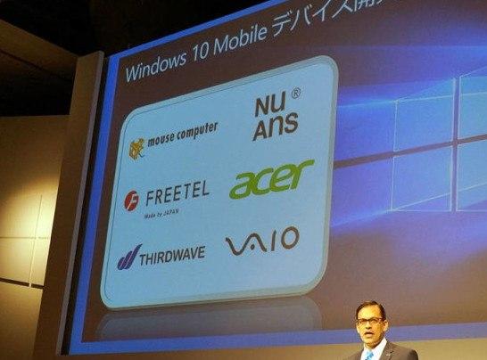 VAIO está desarrollando un smartphone W10 Mobile