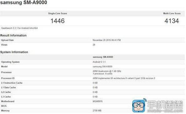 El Samsung Galaxy A9 aparece en Geekbench