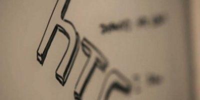 HTC lanzará un smartwatch en febrero