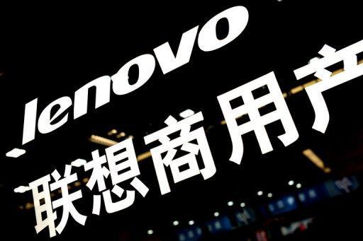 Lenovo usará el chip Exynos 8870 en uno de sus móviles