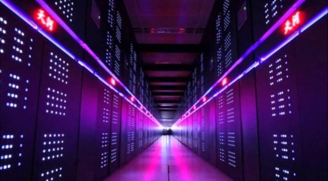 super computador de China vence al de EE.UU.