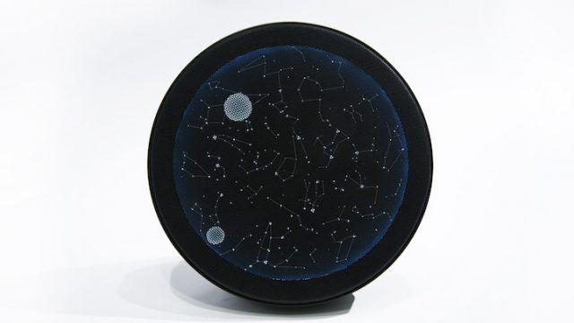 un reloj que nos da la hora y nos muestra las estrellas