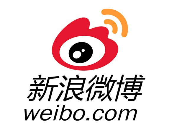 el Twitter chino