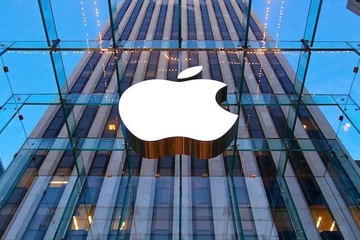 Apple y su recompensa