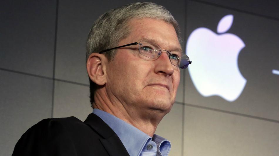 el futuro de Apple