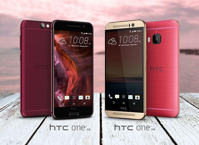 HTC One A9s, uno de los smartphones más esperados del 2017