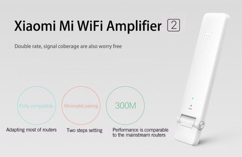 Xiaomi WiFi Amplifier 2